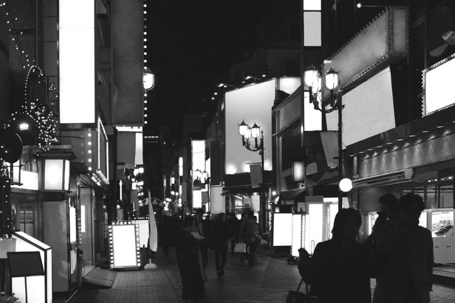 Mestá bezreklamy