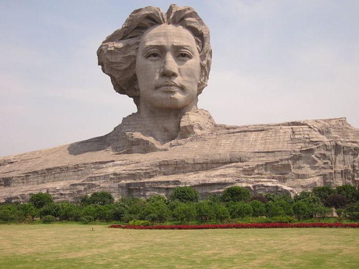 Mao socha Čína