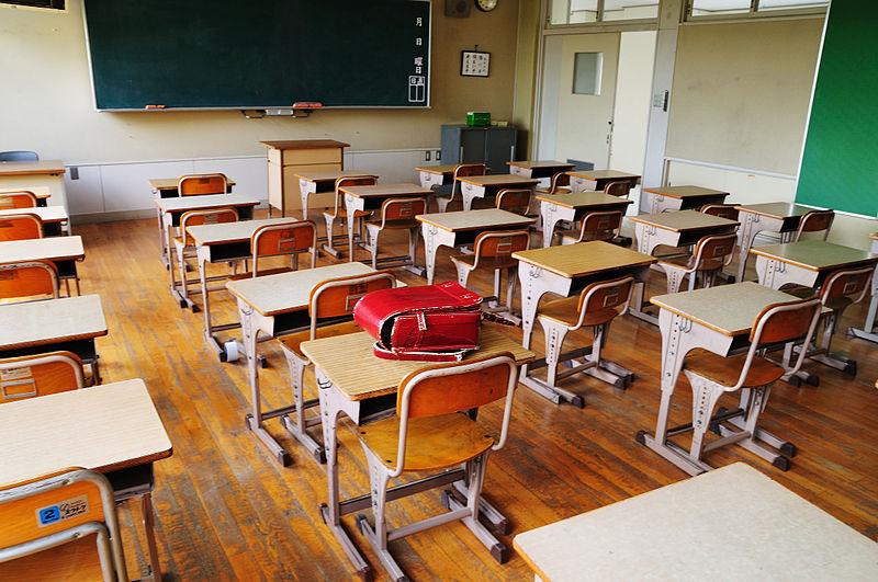 japonská škola