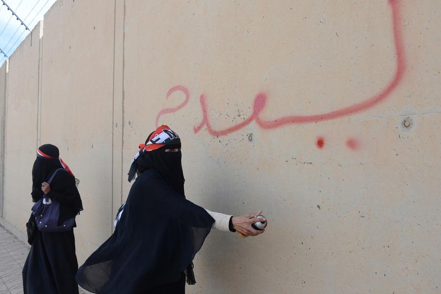 Jemen cezobjektív fotografky Alex Potter