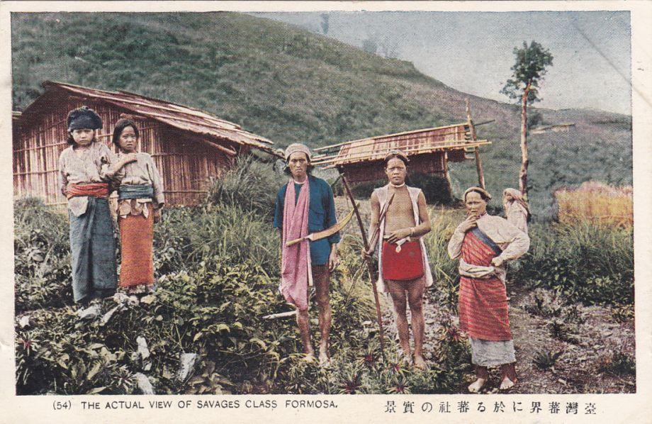 Pôvodní obyvatelia Taiwanu